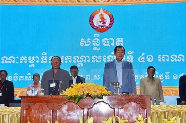 Celebran 41 Reunion de Comite Central del Partido Popular de Camboya hinh anh 1