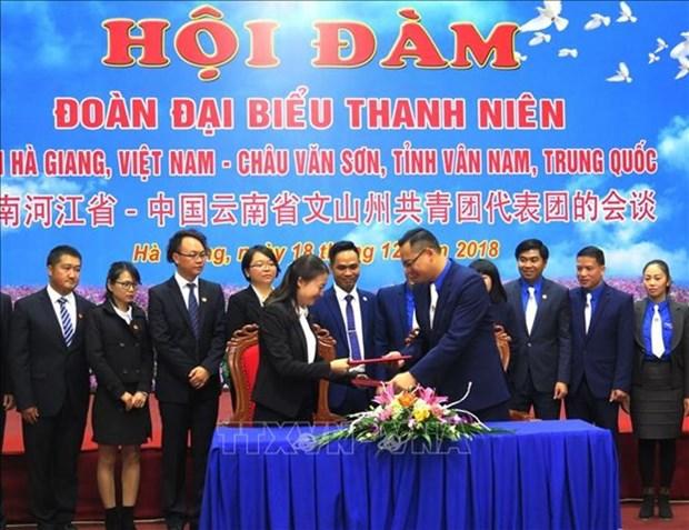 Localidades fronterizas vietnamita y china impulsa intercambio juvenil hinh anh 1