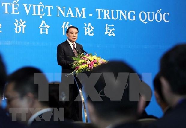 Efectuan en Hanoi foro de promocion economica Vietnam-China hinh anh 1