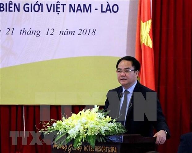 Vietnam y Laos intercambian experiencias de labores religiosas en frontera mutua hinh anh 1