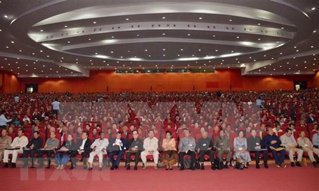 Clausuran sesion 41 del Comite Central del Partido Popular de Camboya hinh anh 1