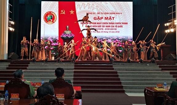 Conmemoran en Vietnam aniversario 40 del fin de guerra de defensa nacional en frontera suroeste hinh anh 1