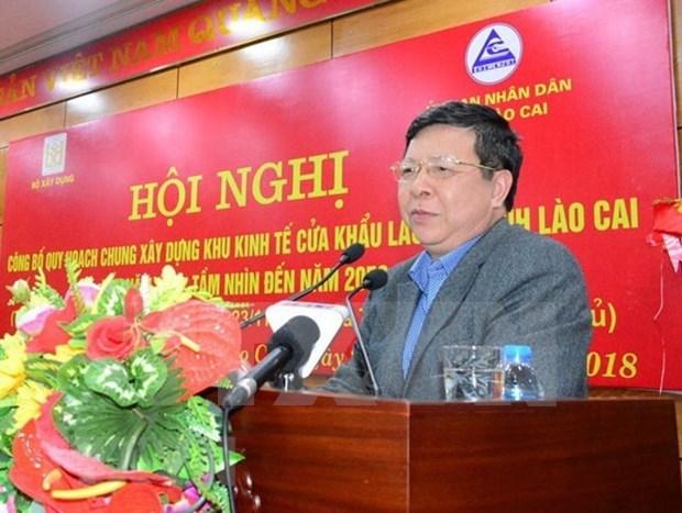 Vietnam desarrolla zona economica de la frontera de Lao Cai hinh anh 1