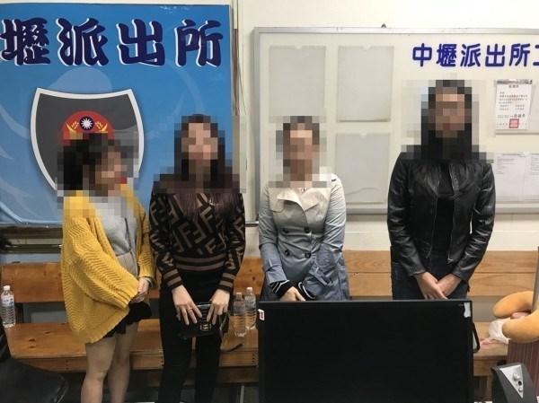 Detienen temporalmente a 17 turistas vietnamitas huidos en Taiwan hinh anh 1