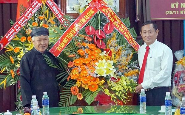Felicitan aniversario 99 de natalicio del fundador de secta budista vietnamita Hoa Hao hinh anh 1