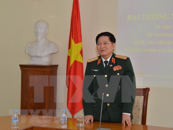 Vietnam y Laos profundizan cooperacion en defensa hinh anh 1