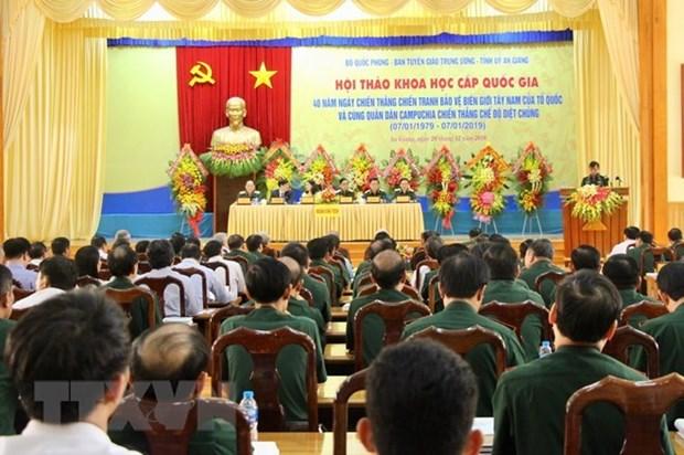 Efectuan en Vietnam seminario cientifico de victoria de Camboya sobre Khmer Rojo hinh anh 1