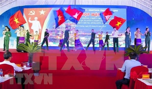 Celebran en provincia vietnamita acto para recordar victoria en la defensa de la frontera nacional hinh anh 1