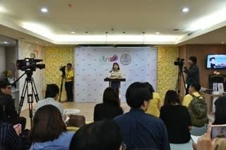 Tailandia y Secretariado de ASEAN celebraran seminario sobre industria 4.0 hinh anh 1