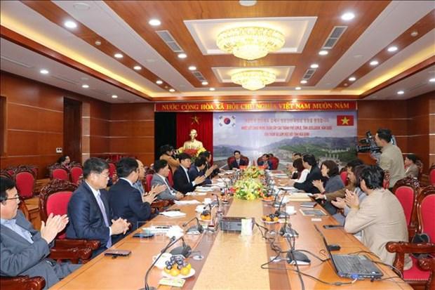 Intensifican lazos de amistad entre localidades de Vietnam y Corea del Sur hinh anh 1