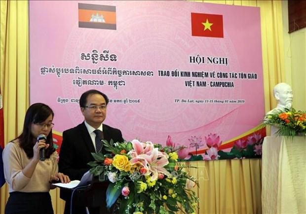 Vietnam y Camboya intercambian experiencias religiosas hinh anh 1