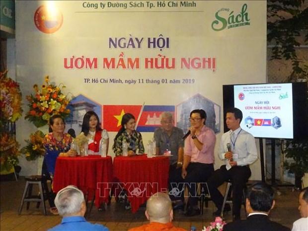 Vietnam y Camboya robustecen relaciones de solidaridad y amistad hinh anh 1