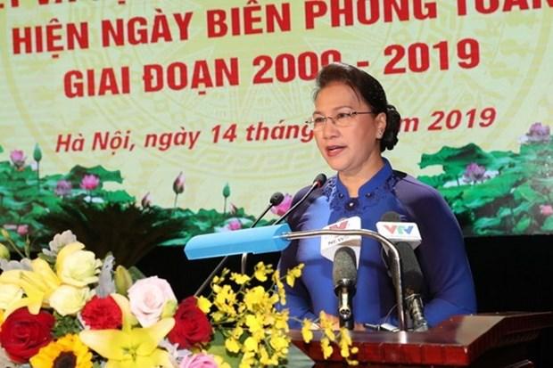 Honran a colectivos e individuos por sus contribuciones a la defensa de Vietnam hinh anh 1