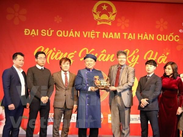 Celebra comunidad vietnamita en Corea del Sur actividad en saludo a Tet hinh anh 1