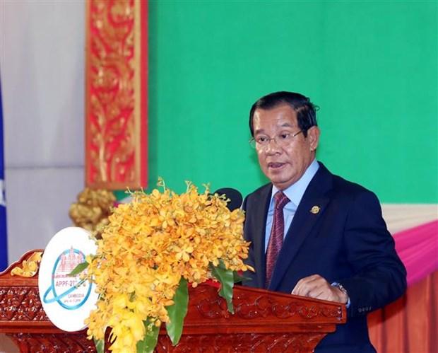 Inauguran en Camboya 27 Reunion anual del Foro Parlamentario Asia-Pacifico hinh anh 1