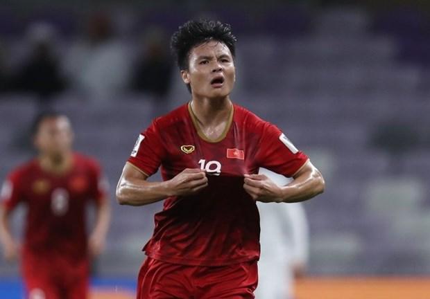 Vietnam gana 2-0 a Yemen y mantiene esperanza a los octavos de final de Copa Asiatica hinh anh 1