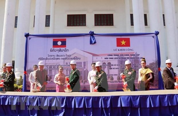 Vietnam asiste a reparacion de Museo de Historia del Ejercito Popular de Laos hinh anh 1