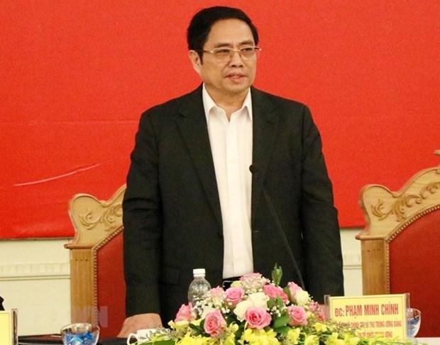 Sesiona subcomite de regulaciones del XIII Congreso del Partido Comunista de Vietnam hinh anh 1