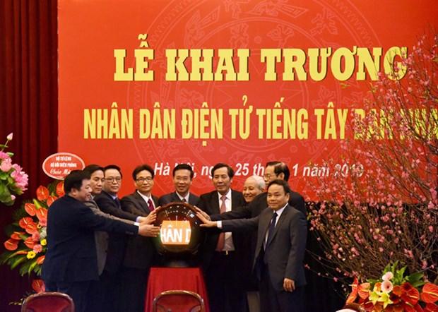 Lanzan la publicacion digital en espanol del periodico Nhan Dan hinh anh 1