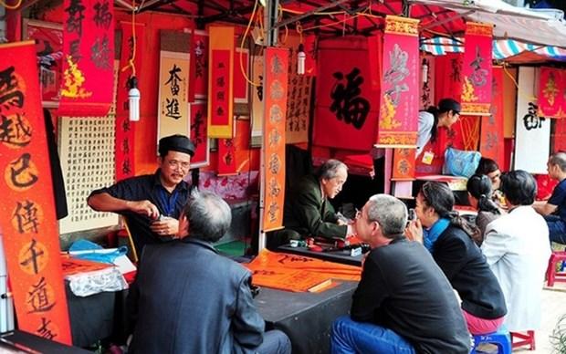 Celebran en Hanoi Festival de Caligrafia por motivo del Ano Nuevo Lunar hinh anh 1