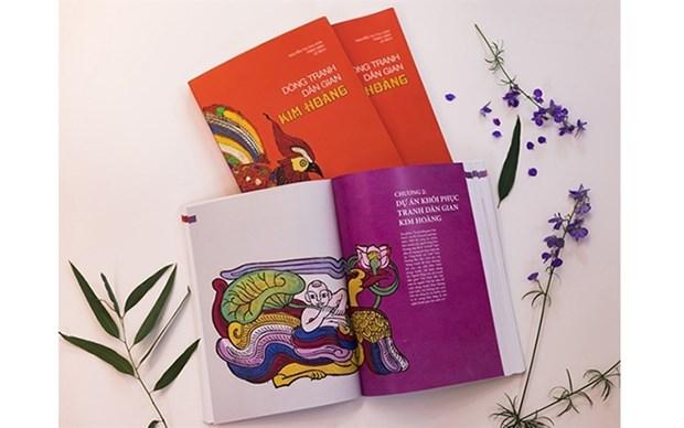 Publican el primer libro sobre las pinturas de Kim Hoang hinh anh 1