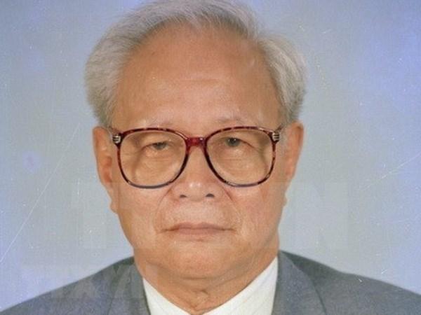 Organizaran funeral de estado para ex miembro del Buro Politico del Partido Comunista de Vietnam hinh anh 1