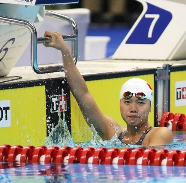 Anh Vien, el orgullo de natacion de Vietnam hinh anh 1