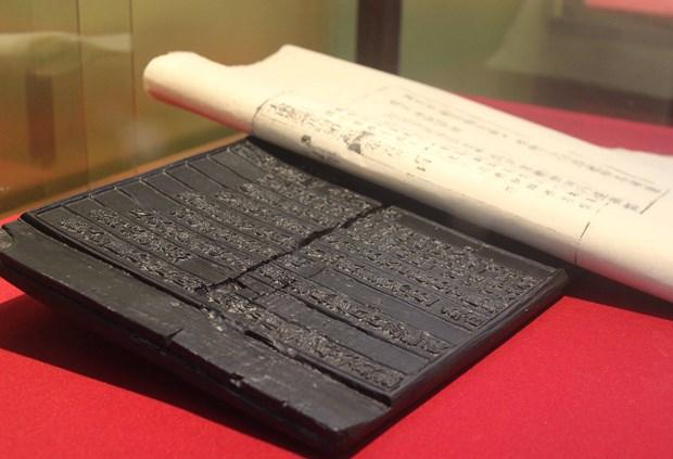 Los textos oficiales de la dinastia Nguyen hinh anh 1