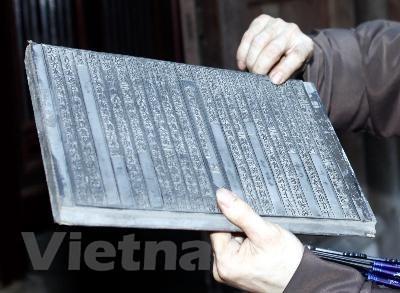 Las planchas xilograficas en la pagoda Vinh Nghiem hinh anh 1