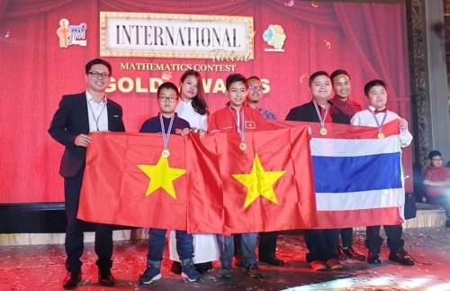 Estudiantes vietnamitas ganan medallas de oro en concurso internacional de matematicas hinh anh 1