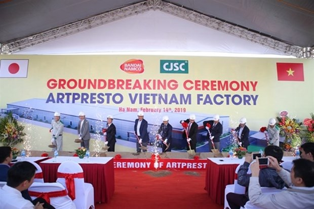 Construye grupo japones fabrica de empaques en Vietnam hinh anh 1