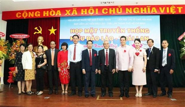 Consolidan amistad entre los pueblos de Vietnam, Laos y Tailandia hinh anh 1
