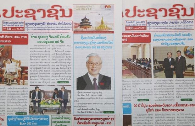 Prensa laosiana acapara la visita del maximo dirigente politico de Vietnam hinh anh 1