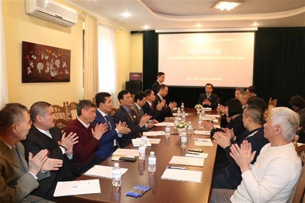 Reconocen contribucion de vietnamitas en Ucrania a relaciones bilaterales hinh anh 1