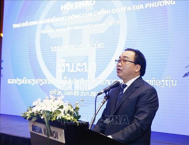 Comparte Gobierno de Hanoi con Laos experiencias en actividades administrativas hinh anh 1