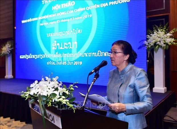 Comparte Gobierno de Hanoi con Laos experiencias en actividades administrativas hinh anh 2