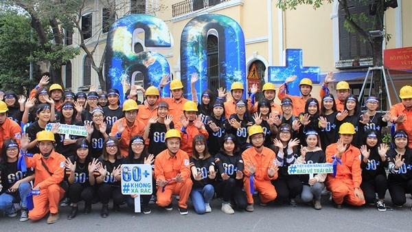 Inicia campana Hora del Planeta en Hanoi hinh anh 1