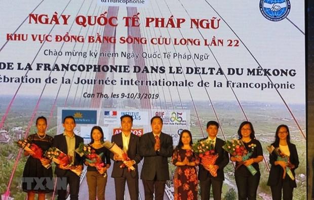 Celebran en ciudad vietnamita de Can Tho Festival francofono del Delta del Mekong hinh anh 1
