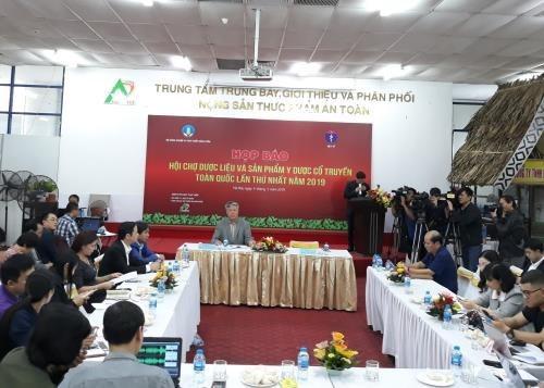 Acogera Hanoi la primera Feria Comercial de Medicina Tradicional hinh anh 1