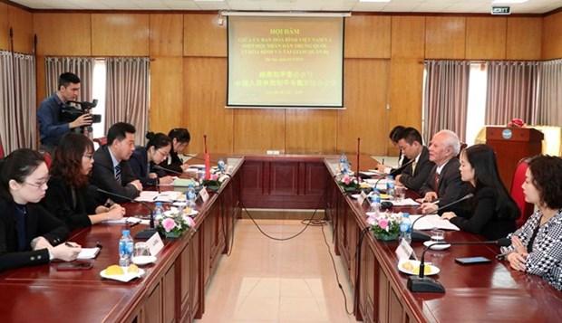 Refuerzan Vietnam y China intercambio pueblo a pueblo hinh anh 1