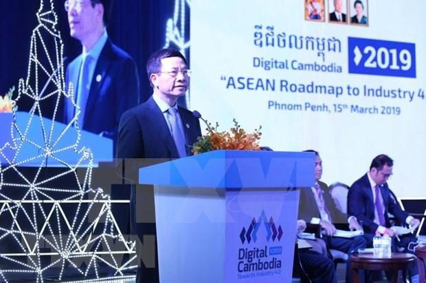 Invita Vietnam a paises a participar en centro de conexion sobre cuarta revolucion industrial hinh anh 1