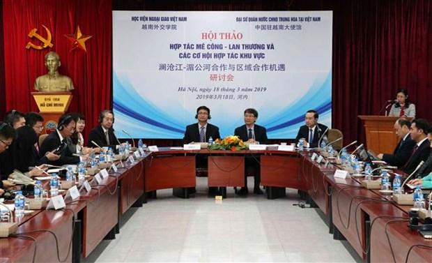 Destacan expertos de Vietnam y China papel de cooperacion Mekong-Lancang hinh anh 1