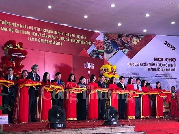 Comenzo la primera Feria de Materiales Farmaceuticos de Vietnam hinh anh 1