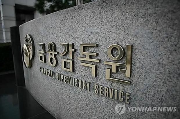 Exhorta Corea del Sur a Indonesia y Vietnam a fortalecer la cooperacion financiera hinh anh 1