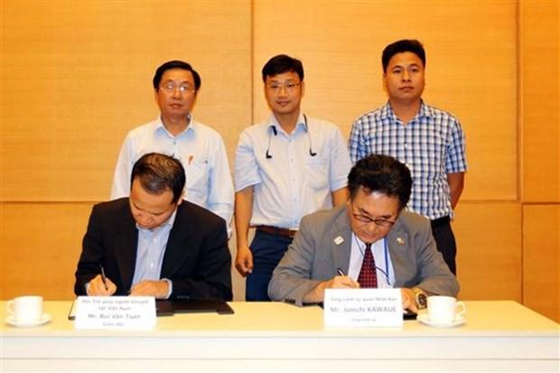 Ofrece Japon asistencia para proyectos de bienestar social en Vietnam hinh anh 1