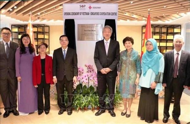 Se inaugura Centro de Cooperacion Vietnam-Singapur en Hanoi hinh anh 1