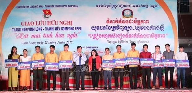 Jovenes vietnamitas y camboyanos refuerzan amistad mediante actividades culturales y deportivas hinh anh 1