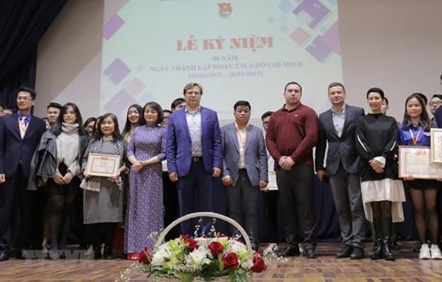 Conmemoran aniversario 88 de Union de Jovenes Comunistas Ho Chi Minh en Rusia hinh anh 1