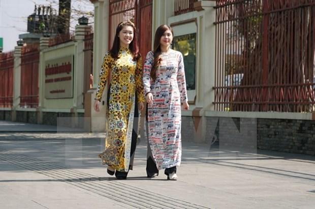 Presentan Vietnam en la India el Ao dai, su traje tradicional hinh anh 1