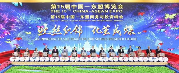 Provincia de An Giang representara a Vietnam en Exposicion China- ASEAN hinh anh 1